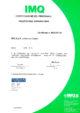 certificazione-del-personale-IMQ-valutatore-immobiliare-pratiche-casa-a